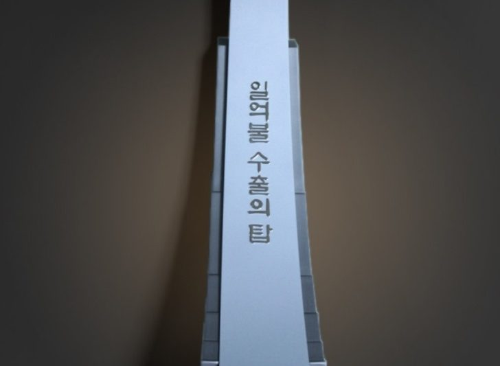 Hy-Lok Awarded Export tower of 100 Million U.S Dollar