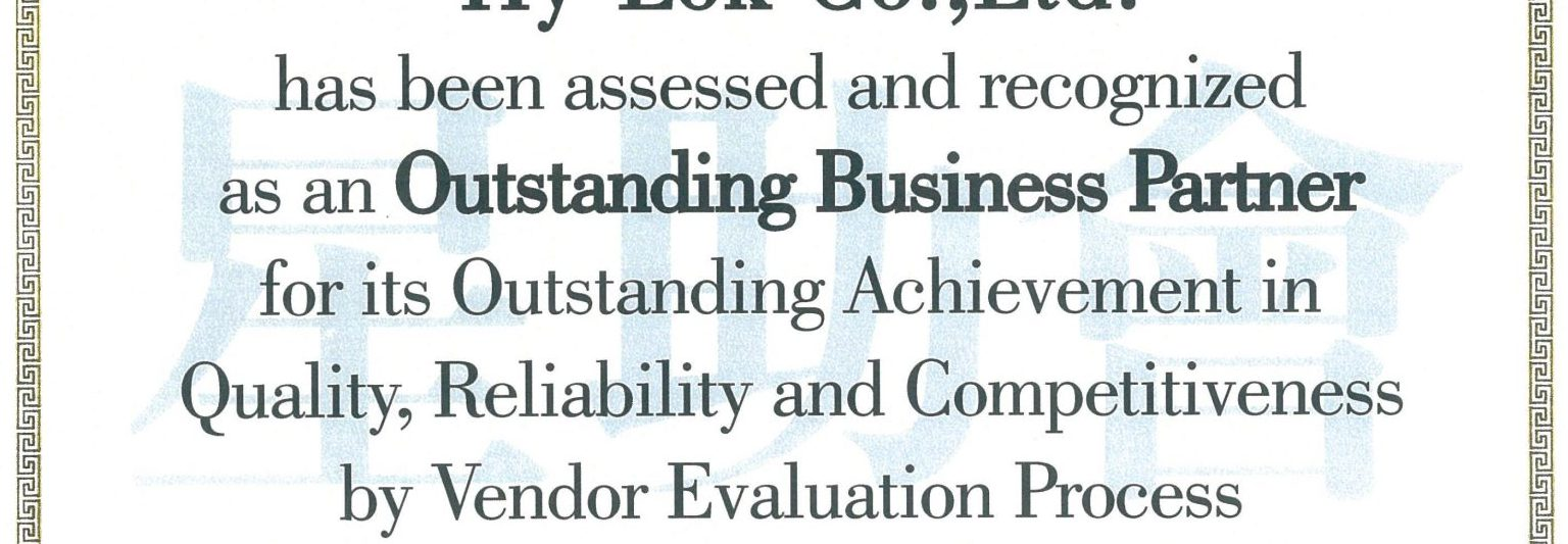 Certificate of Partnership Samsung Heavy Industries 2019